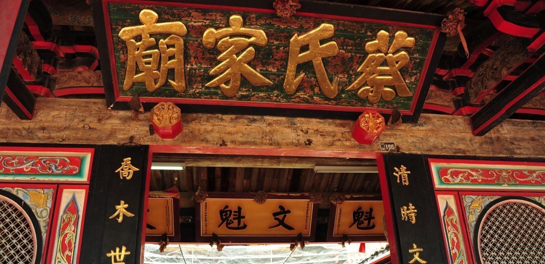Qionglin Villageopennewwindow