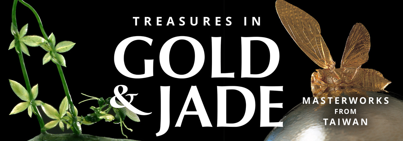 """Treasures in Gold & Jade : Masterworks from Taiwan""opennewwindow"