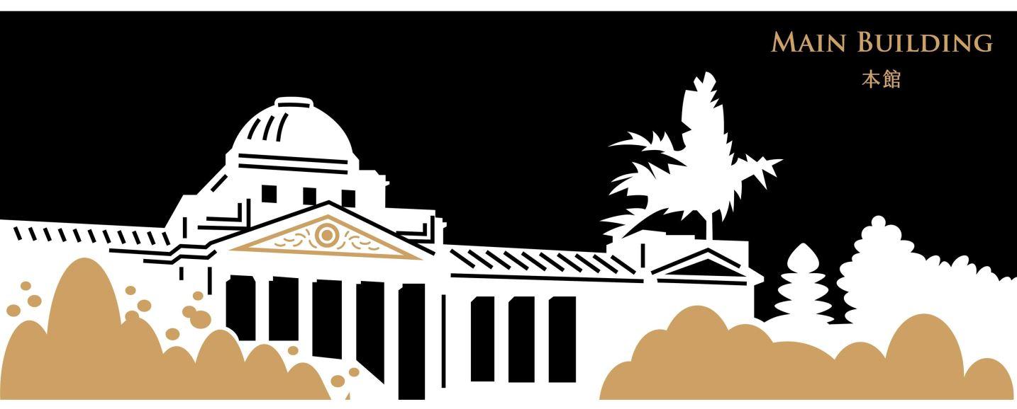 Toà Viện chính「Mở cửa sổ mới」