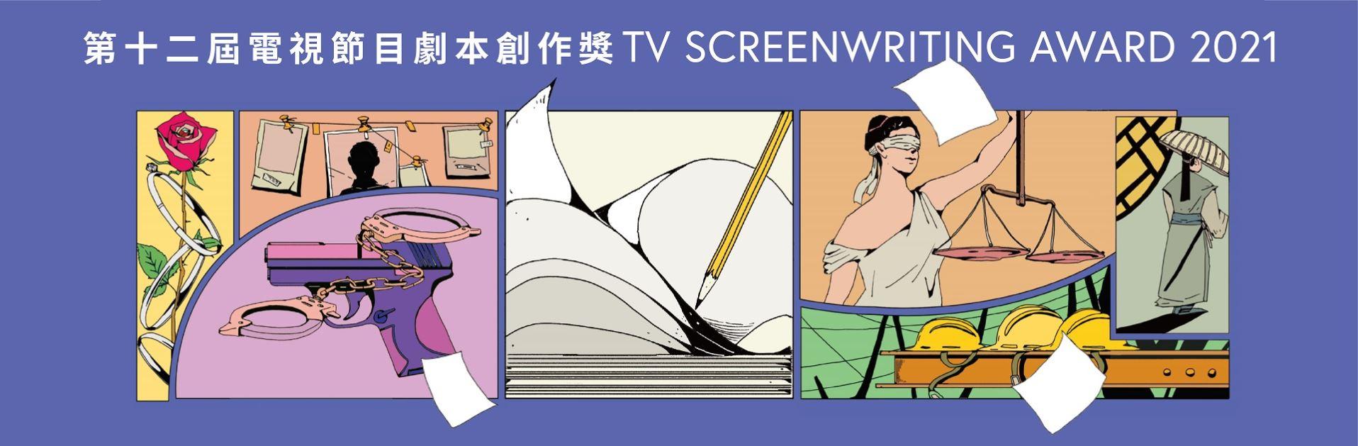 TV Screenwriting Award 2021