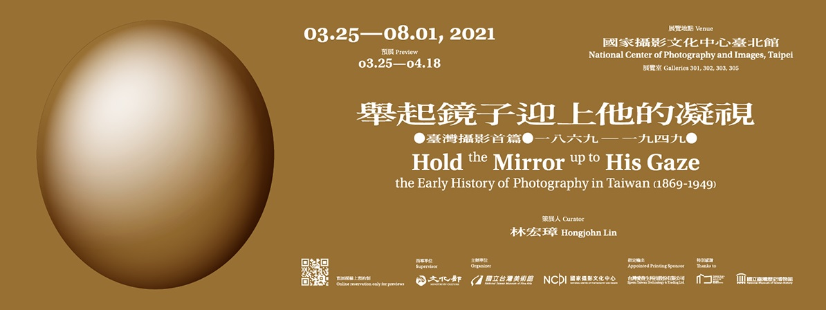 National Center of Photography and Images announces soft openingopennewwindow