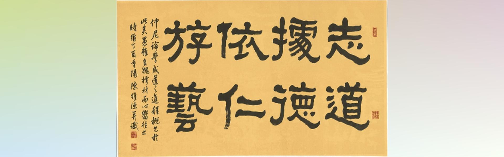 banner11[另開新視窗]