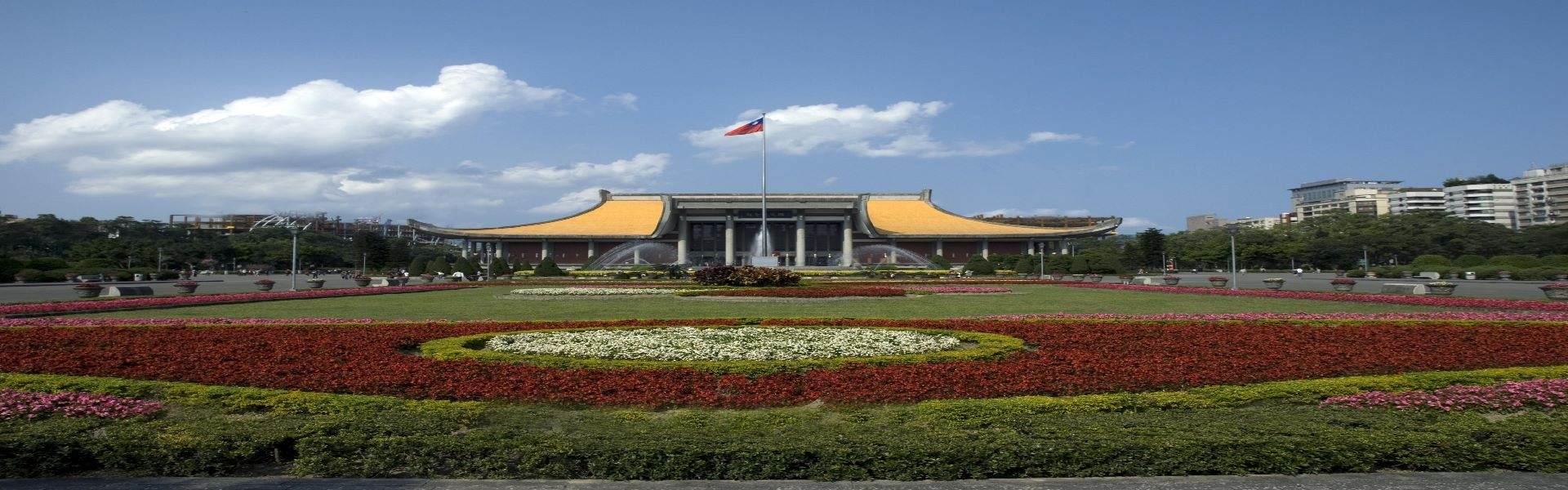 國立國父紀念館全景