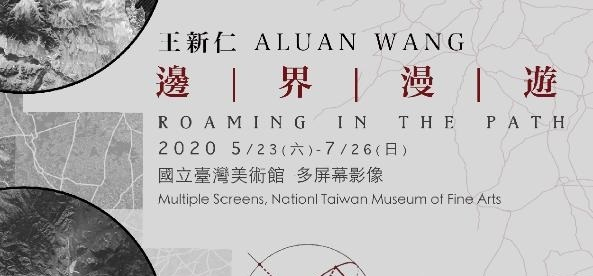 Aluan Wang: Roaming in the Pathopennewwindow