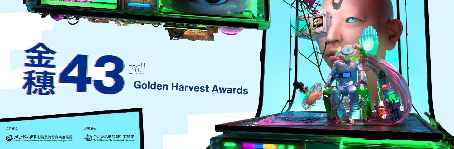 Golden Harvest Awards