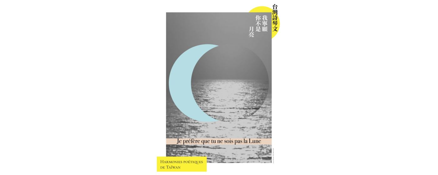 Harmonies de Taïwan