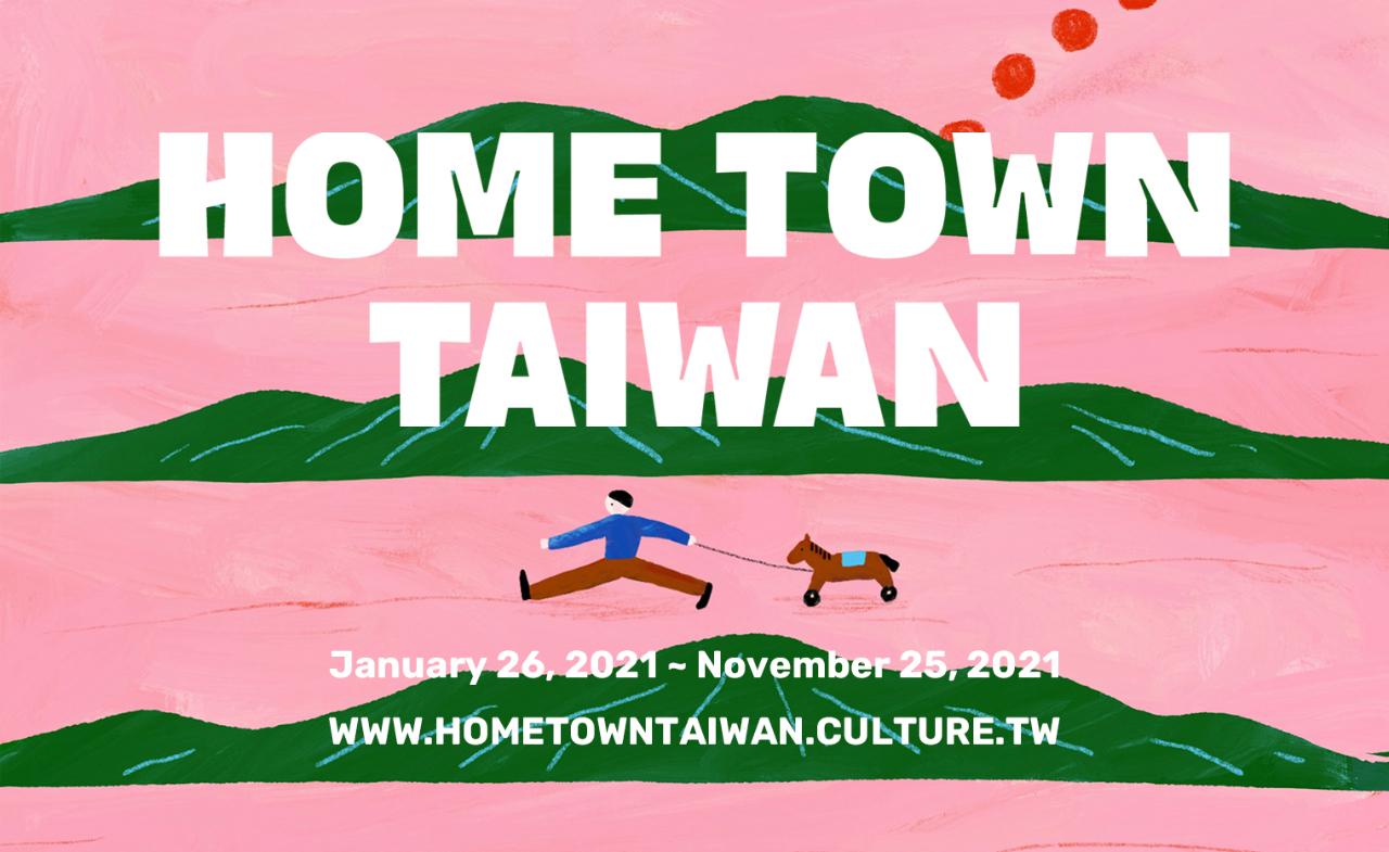 """""""Home Town Taiwan""""opennewwindow"""
