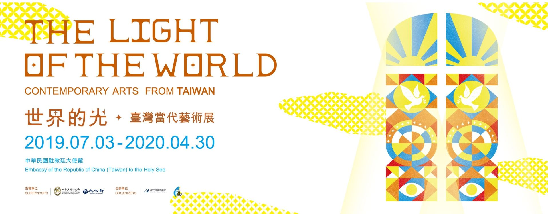 Love, light take the center stage of Taiwan art show at Vatican embassy[另開新視窗]