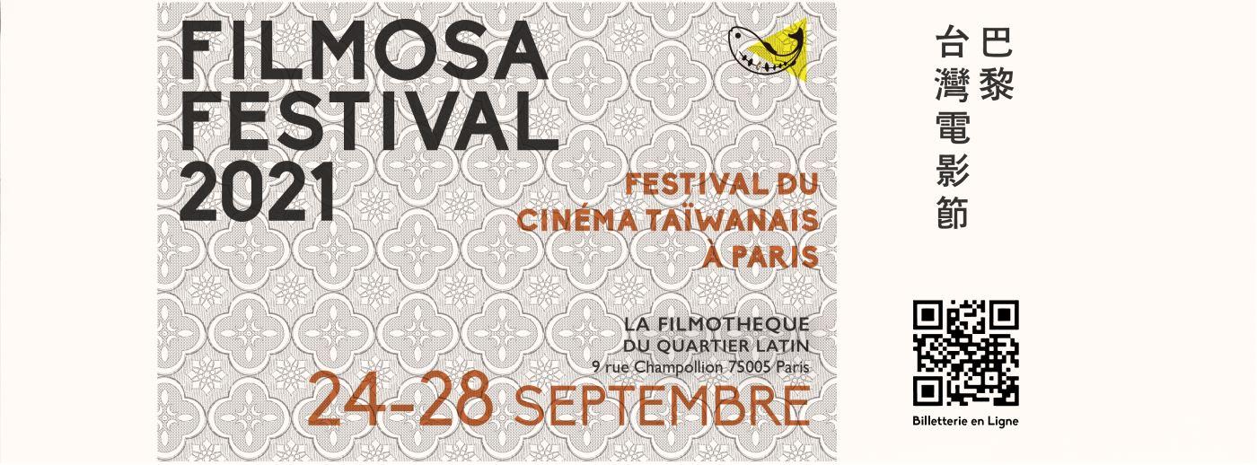 Festival Filmosa