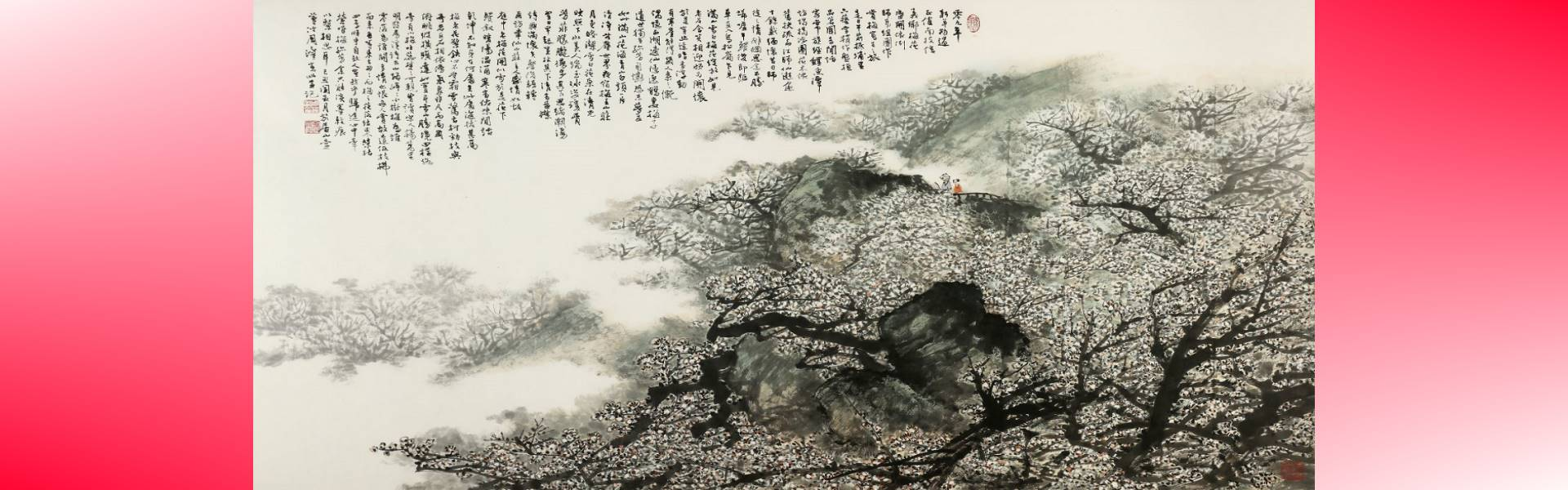Chou-cheng 80-year-old Retrospective Exhibition「open a new window」