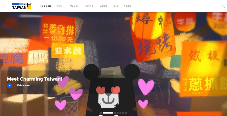 TaiwanPlus / first English-language media platform goes live