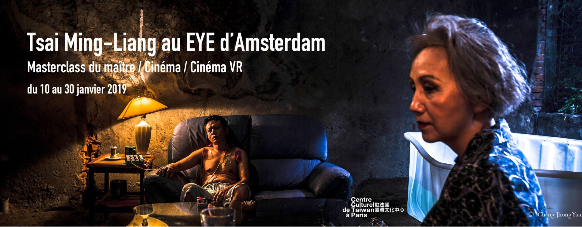 Dutch film institute to hold 14-film retrospective on Tsai Ming-liang[另開新視窗]