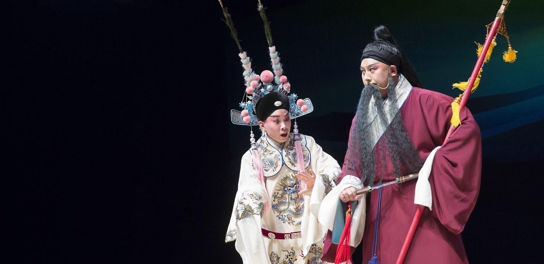GuoGuang Opera Companyopennewwindow