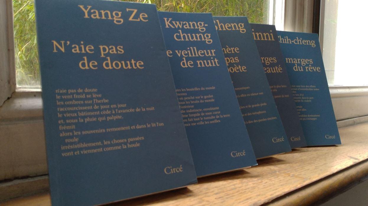 請莫懷疑,詩都很美—「臺灣現代詩選」叢書再次推出5位詩人法譯作品