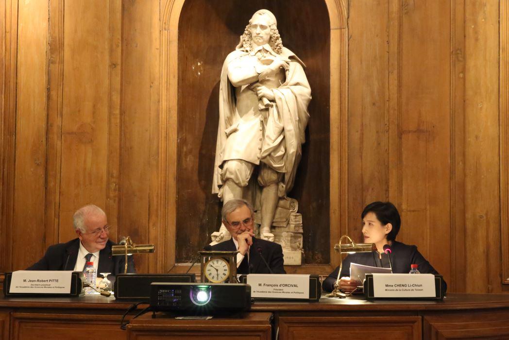 第24屆「臺法文化獎」即日起開始徵件