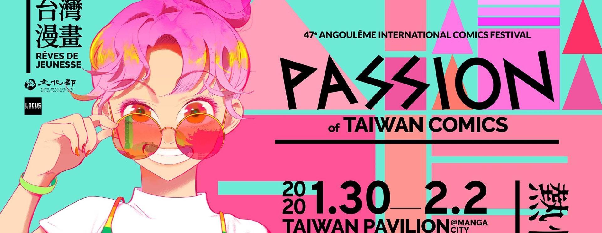 Passionate Taiwan comic artists to greet Angoulême visitors[另開新視窗]