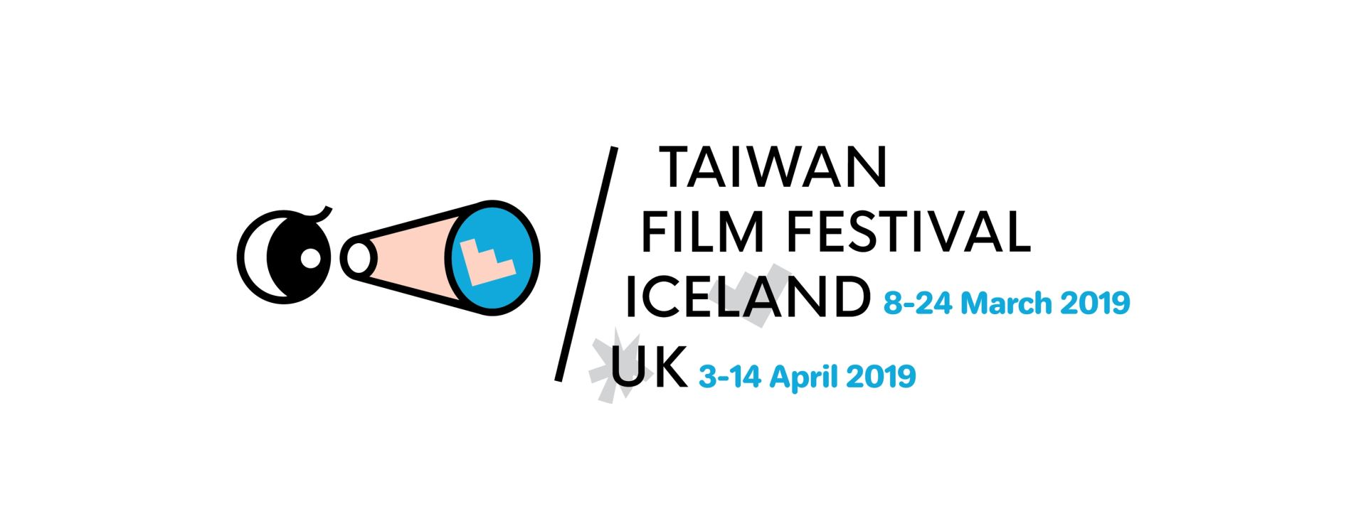 Inaugural Taiwan Film Festival Iceland set for March 2019[另開新視窗]