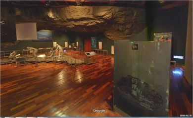 Taiwan Perhistory Gallery[另開新視窗]