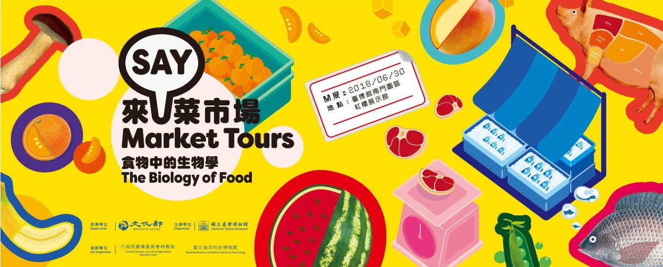 Market Tours: The Biology of Food