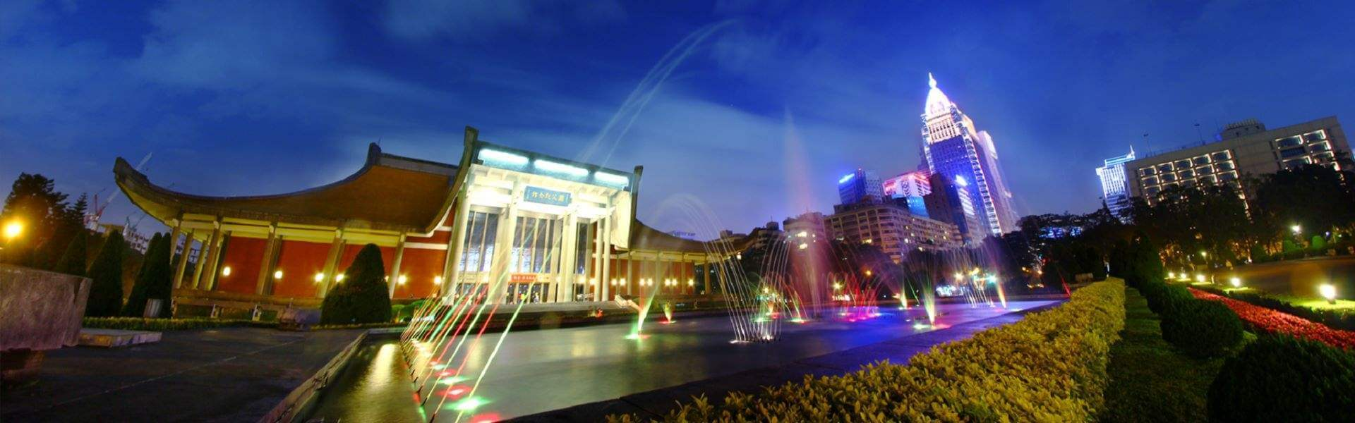 國立國父紀念館夜景
