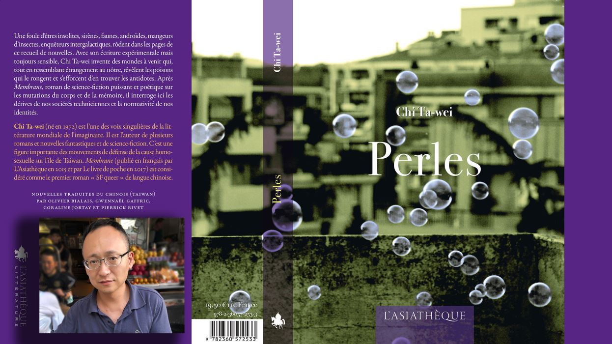 紀大偉短篇小說選集《珍珠》法譯版在法上市