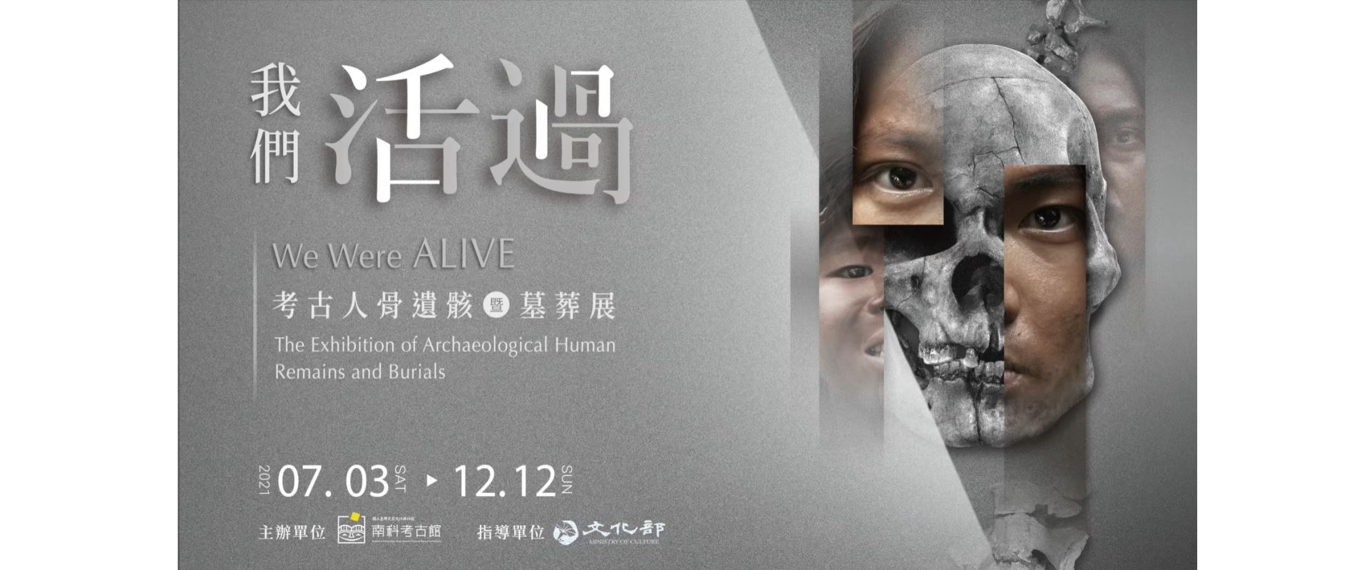 """NMP to launch """"The Exhibition of Archaeological Human Remains and Burials""""opennewwindow"""