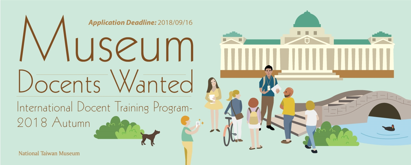 International Student Docent Wanted!