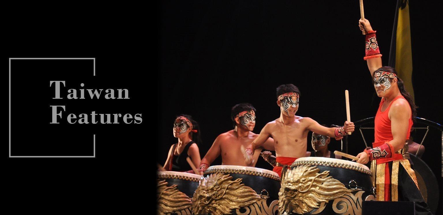 Cultural Features[另開新視窗]
