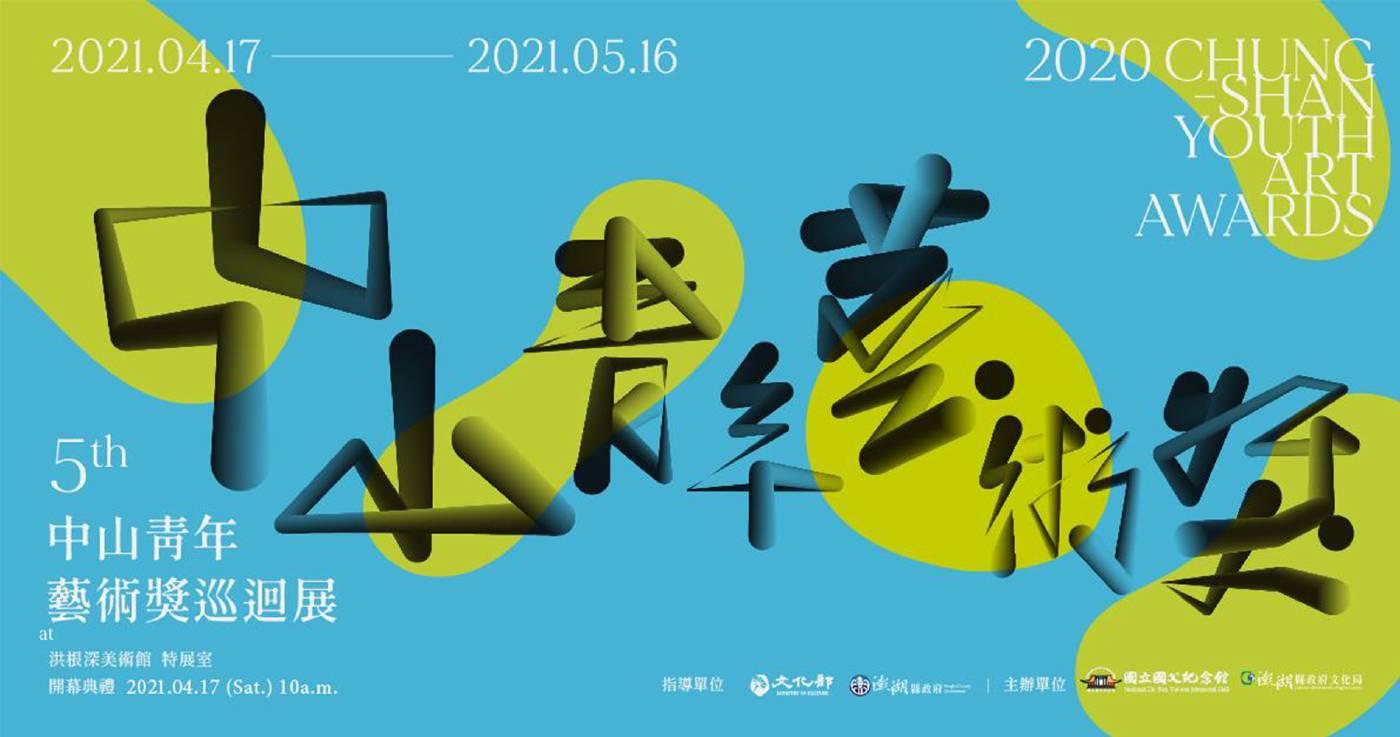 Penghu exhibitionopennewwindow