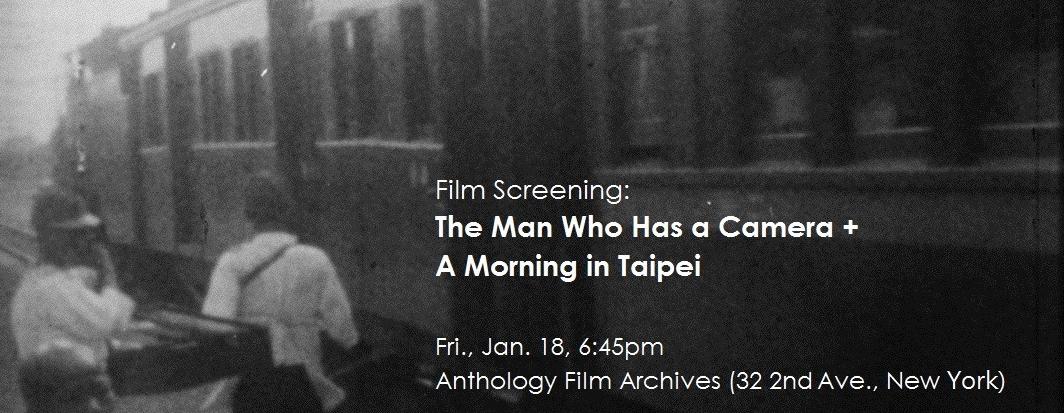 New York film center to screen experimental Taiwan documentaries[另開新視窗]