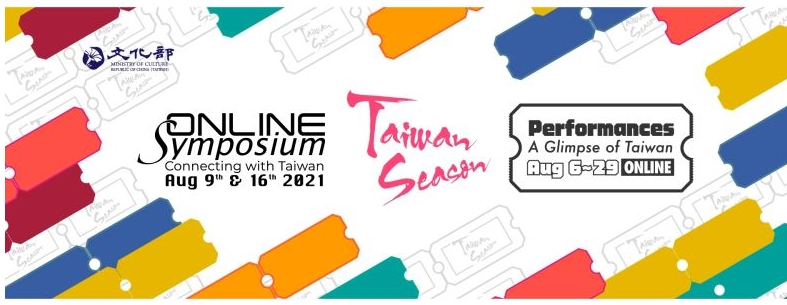 'Taiwan Season' performances and symposium set to showcase at Edinburgh Festival Fringe virtuallyopennewwindow