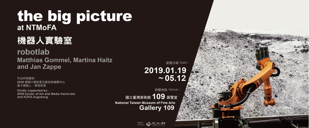 robotlab: The big picture at NTMoFA[另開新視窗]