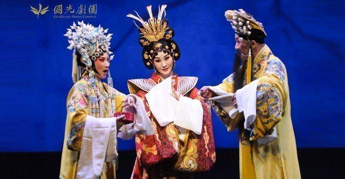 國光劇團《水袖與胭脂》