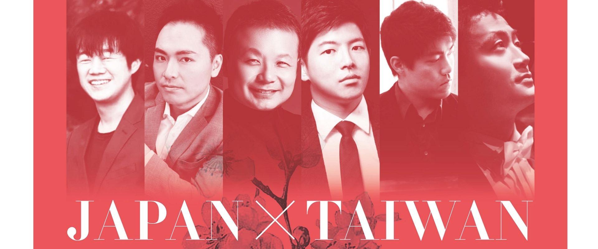 Japan X Taiwan[另開新視窗]