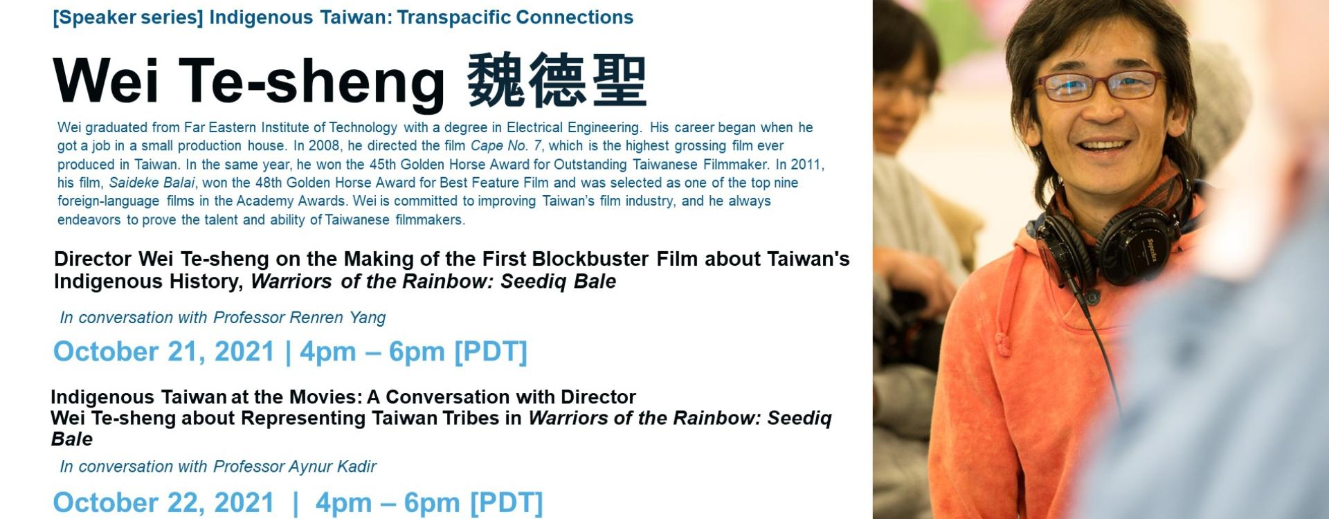 """UBC Launches """"Indigenous Taiwan: Transpacific Connections"""" Online Series「另開新視窗」"""