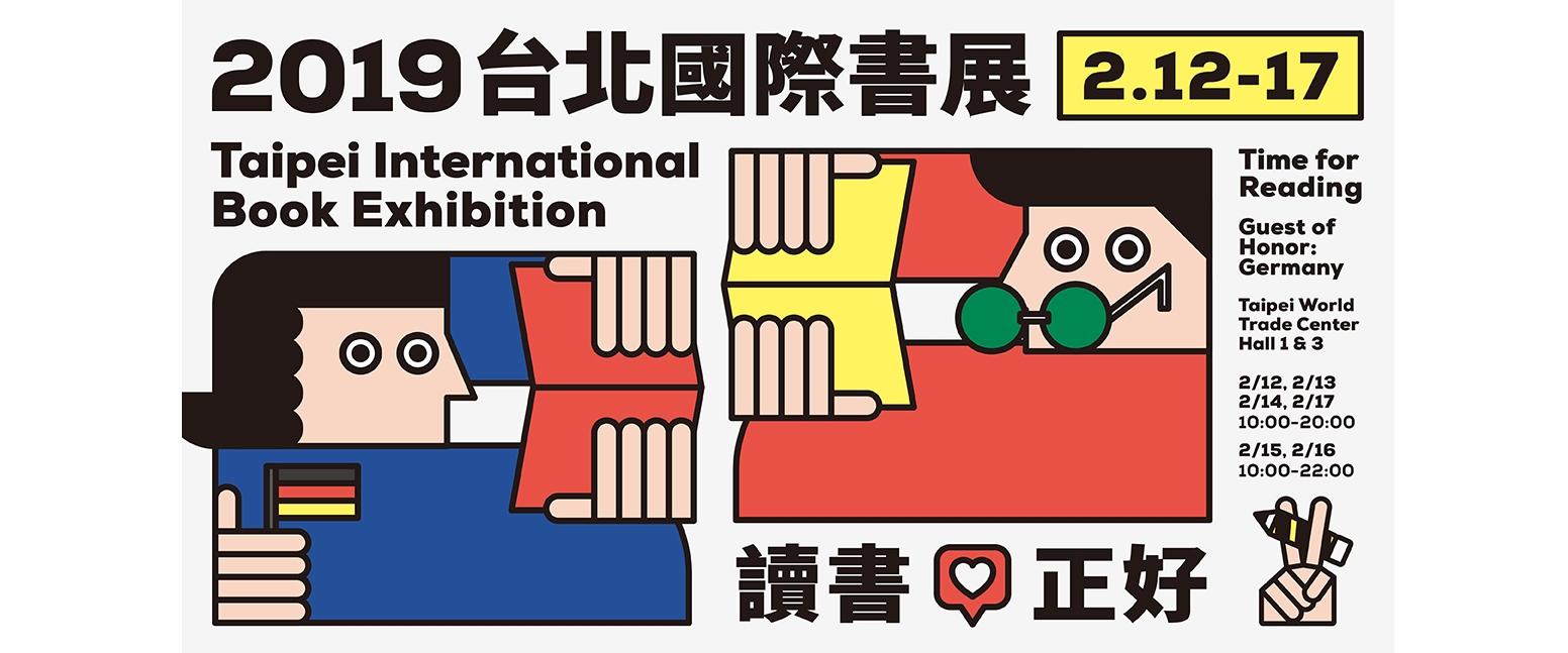 Alemania se desempeñará como país de temática en la Feria Internacional del Libro de Taipéi[另開新視窗]
