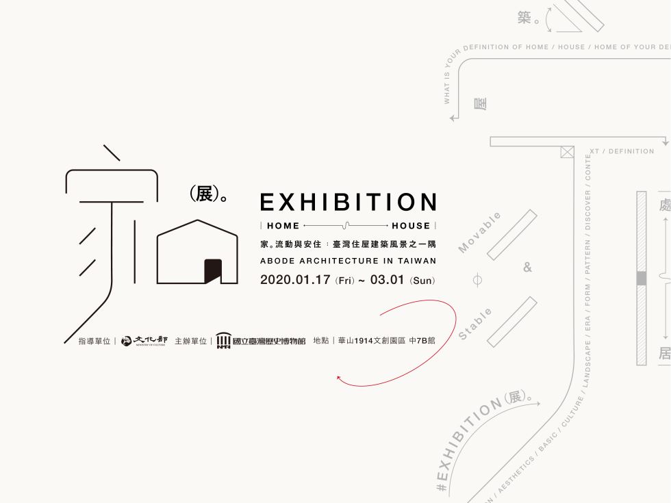 Abode Architecture in Taiwan