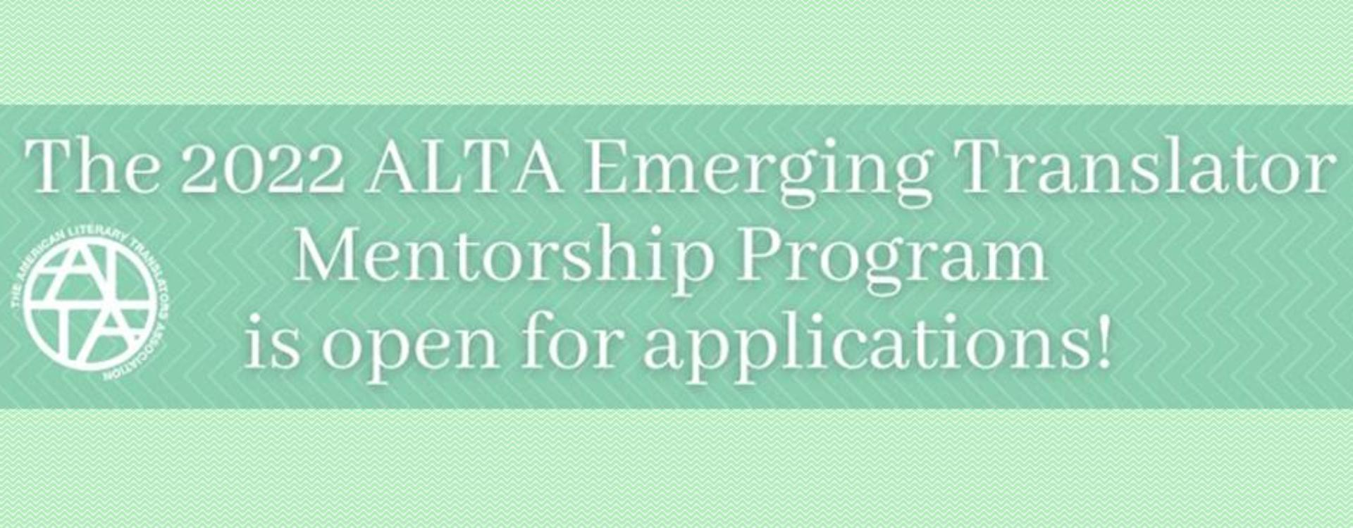 Submission for the 2022 ALTA Emerging Translator Mentorship: Literature from Taiwan is Open!「另開新視窗」