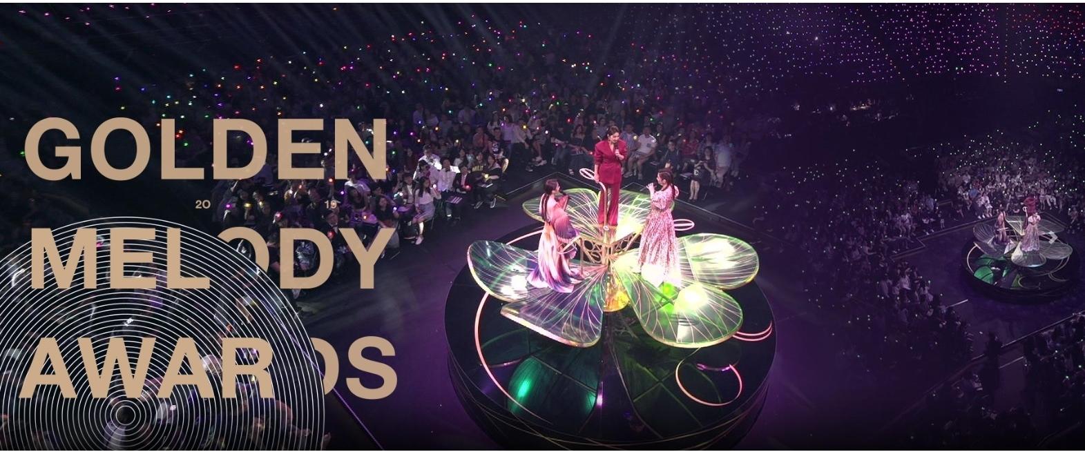 Les Golden Melody Awards 2020 reportés à octobre[另開新視窗]