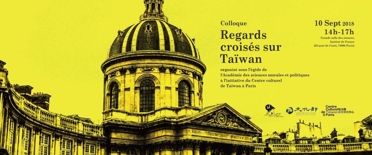 Invitation au Colloque « Regards croisés sur Taïwan » et à la remise des Prix de la Fondation culturelle franco-taiwanaise.[另開新視窗]