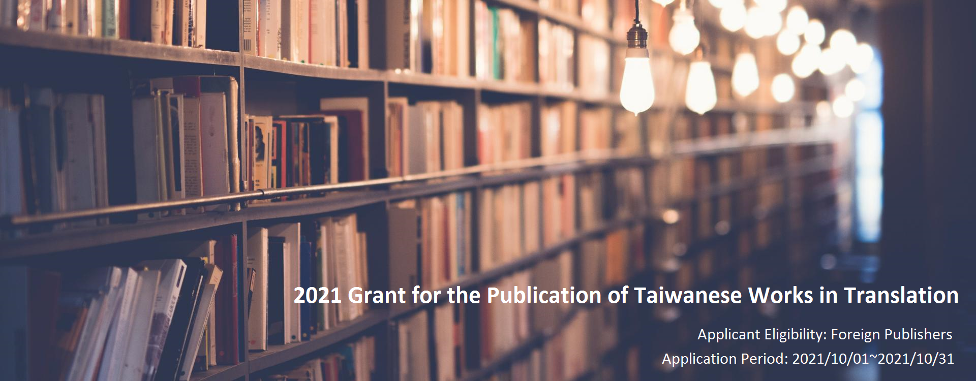"""""""Grant for the Publication of Taiwanese Works in Translation (GPT)"""" Open Call Starts from October 1 through October 31, 2021「另開新視窗」"""