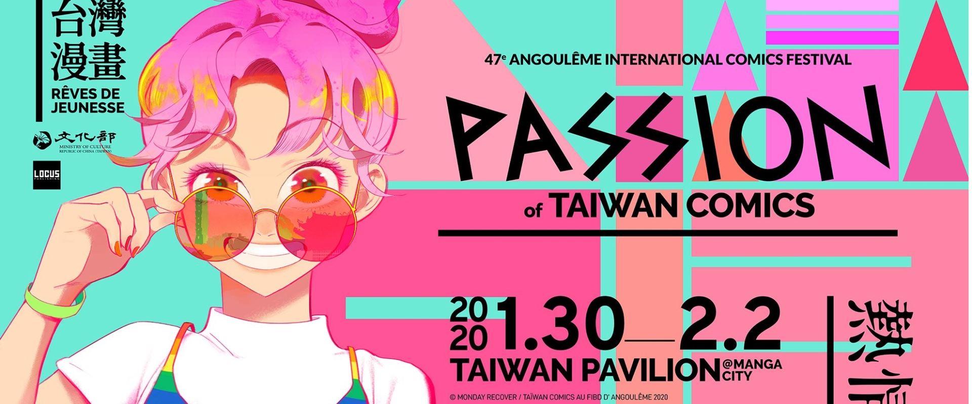 台湾の若手漫画家、仏アングレーム漫画祭に参加へ 台湾パビリオン出展[另開新視窗]