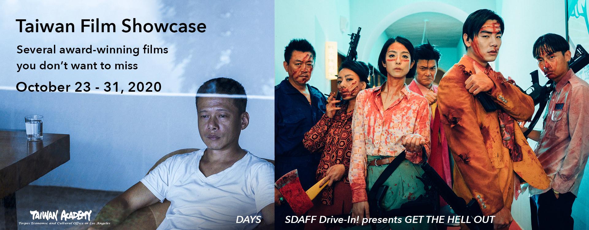 2020聖地牙哥亞洲電影節臺灣電影櫥窗 《日子》品味樸實的相遇  汽車電影院《逃出立法院》揭開活屍晚宴「另開新視窗」