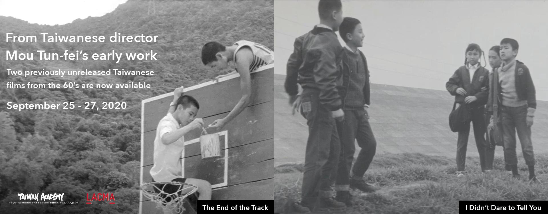 洛杉磯郡立美術館推出台灣實驗電影 牟敦芾早期作品美西首映「另開新視窗」