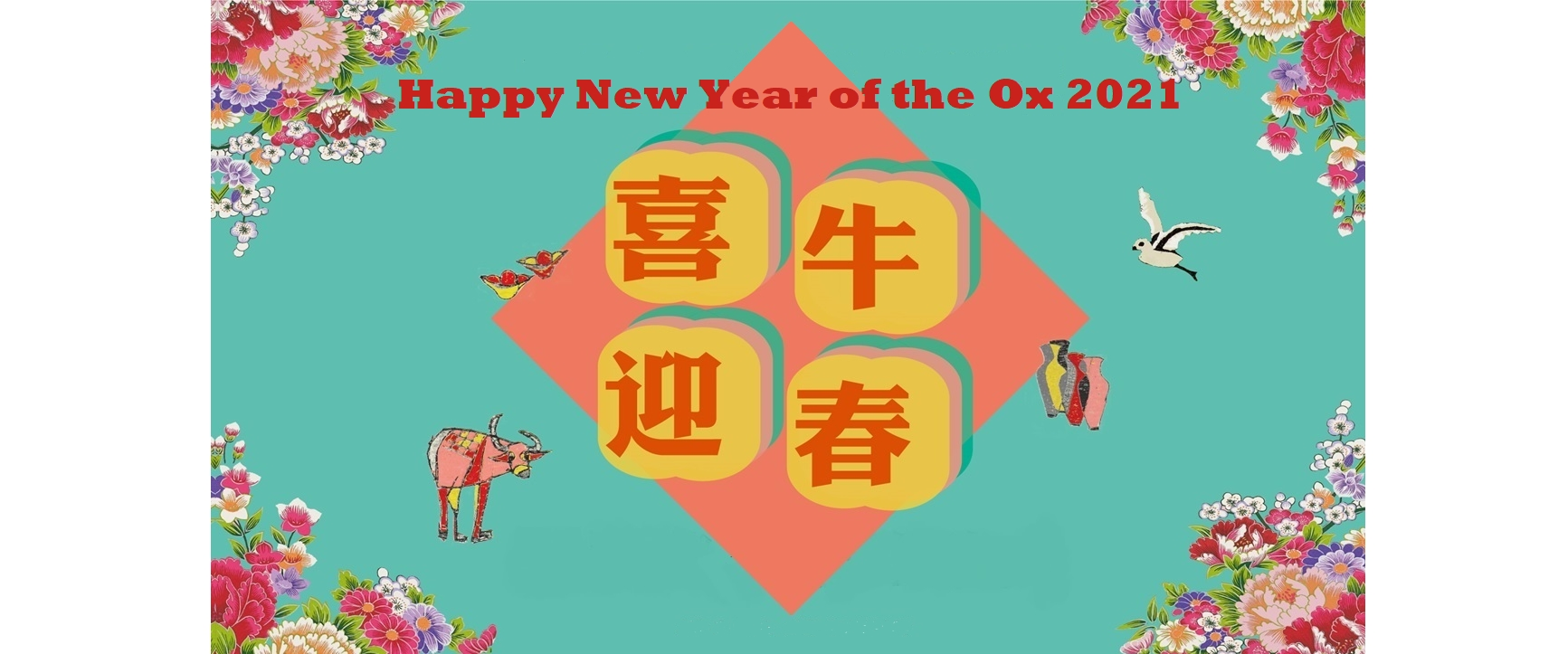 Happy New Year of the Ox 2021[另開新視窗]