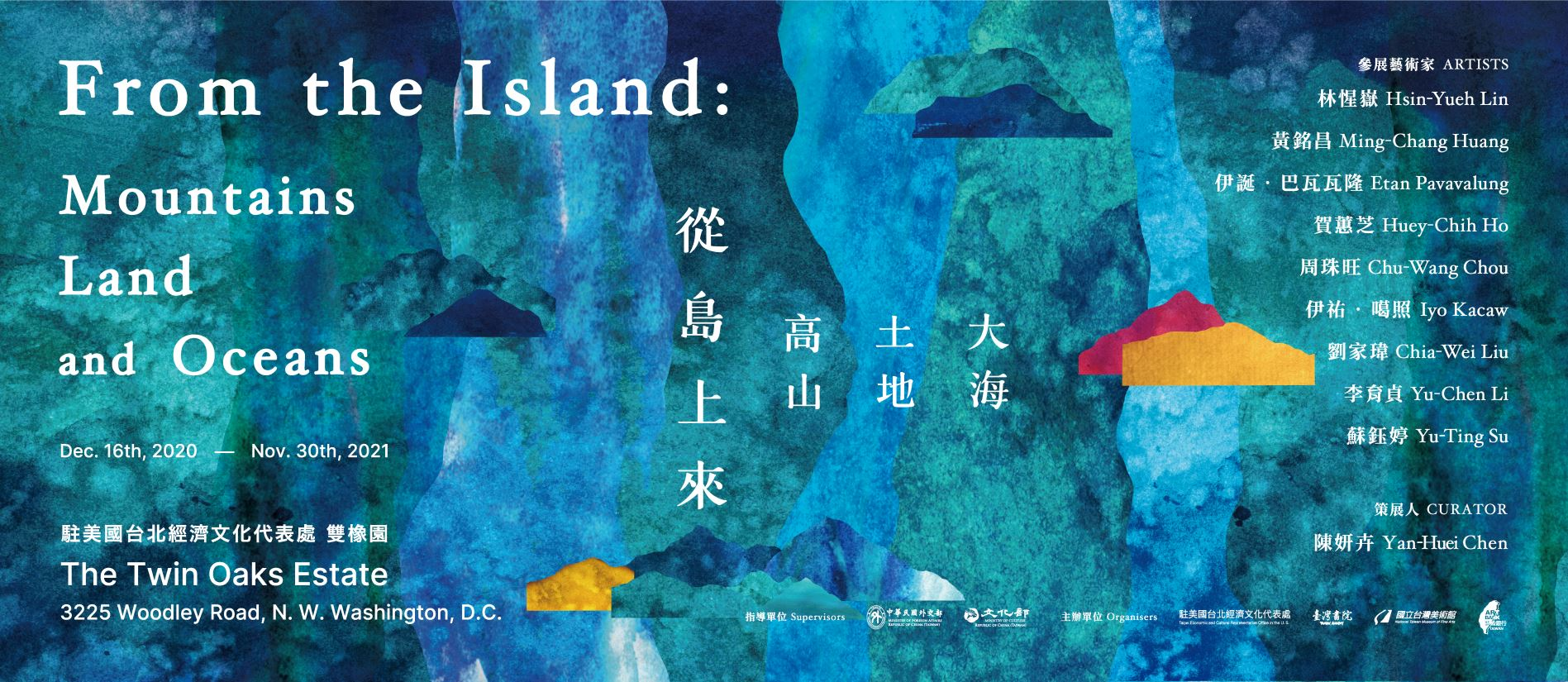 From the Island: Mountains, Land and Oceansopennewwindow