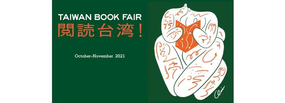 https://taiwanbookfair.arm-p.co.jp/[另開新視窗]