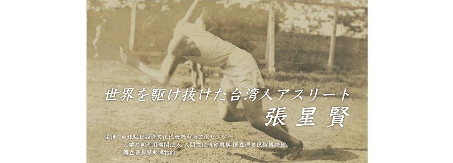 https://jp.taiwan.culture.tw/information_34_126680.html[另開新視窗]