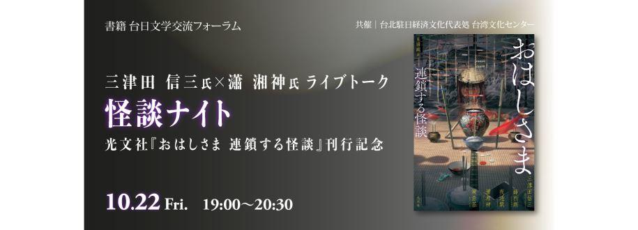 https://jp.taiwan.culture.tw/information_34_136918.html[另開新視窗]