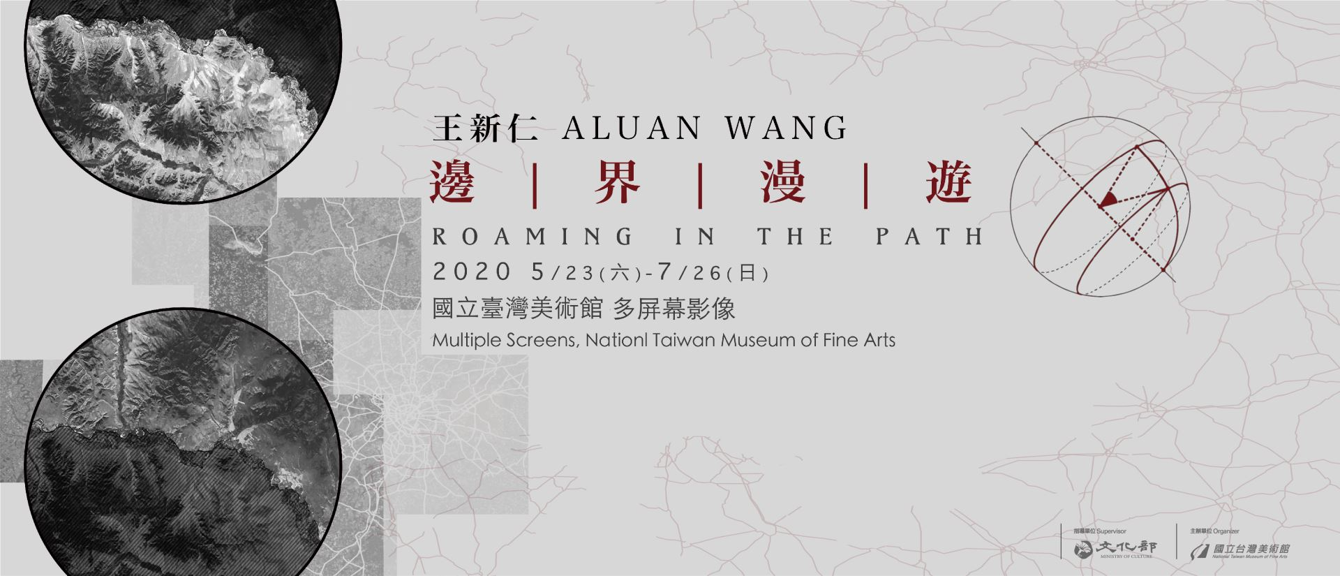 Aluan Wang : Roaming in the Pathopennewwindow